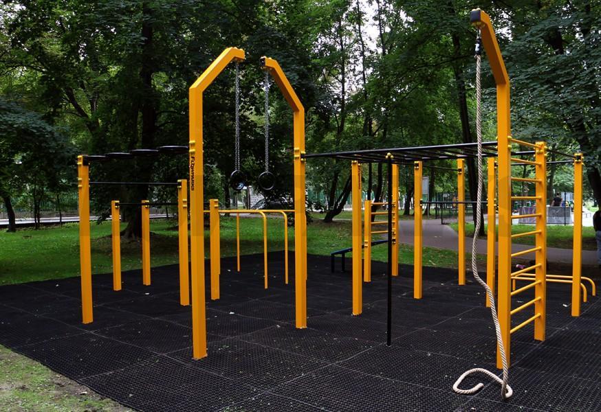 Nysa Street Workout Park